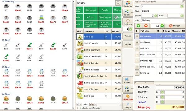 Order_TouchScreen